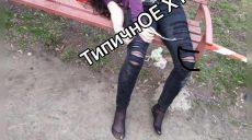 На харьковской лавочке обнаружили труп женщины (фото 18+)