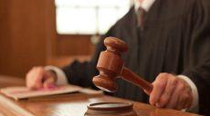 Житель Харьковщины осужден за избиение сожительницы