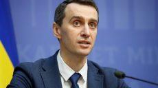 В Украине коронавирусом заразились более 100 детей