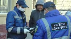 Харківські водії відтепер сплачуватимуть за паркування по-новому (відео)