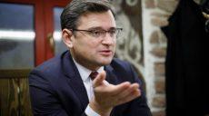 Украина не позволит России манипулировать коронавирусом – Кулеба