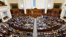 """Нардепи блокують поправками """"антиколомойський"""" закон (оновлено)"""