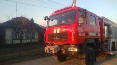 На Харьковщине спасли от огня жилой дом (фото)