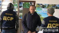 Чиновник был пойман на взятке в 135 тыс. гривен на Харьковщине (фото)