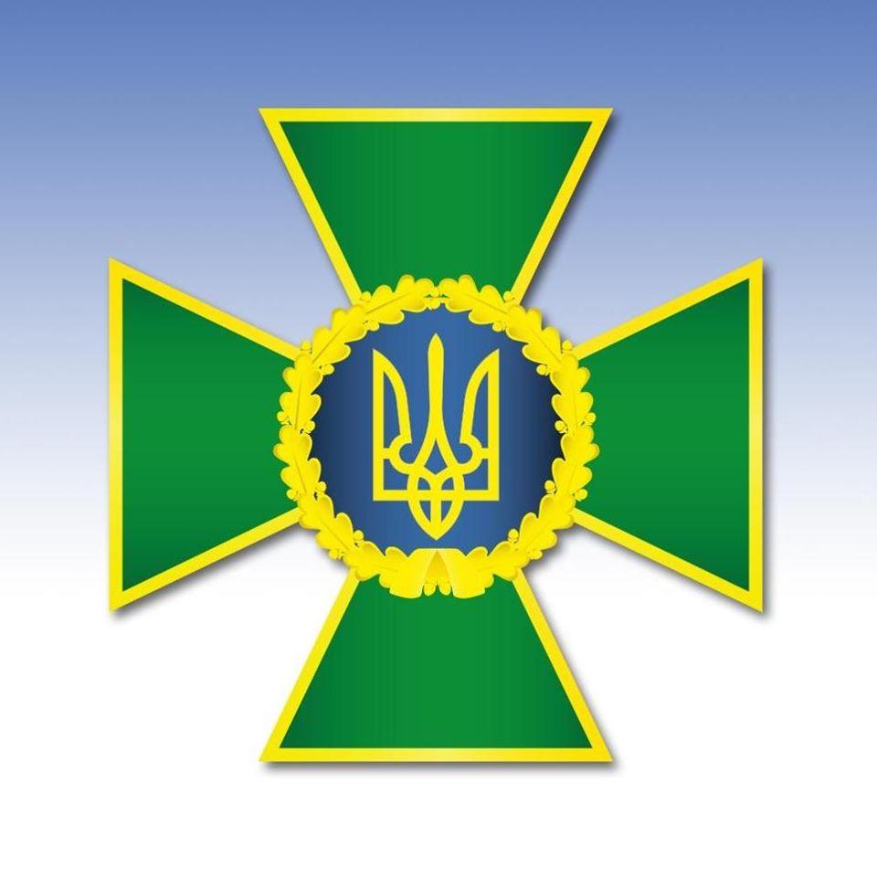 30 квітня – День прикордонної служби України (відео)