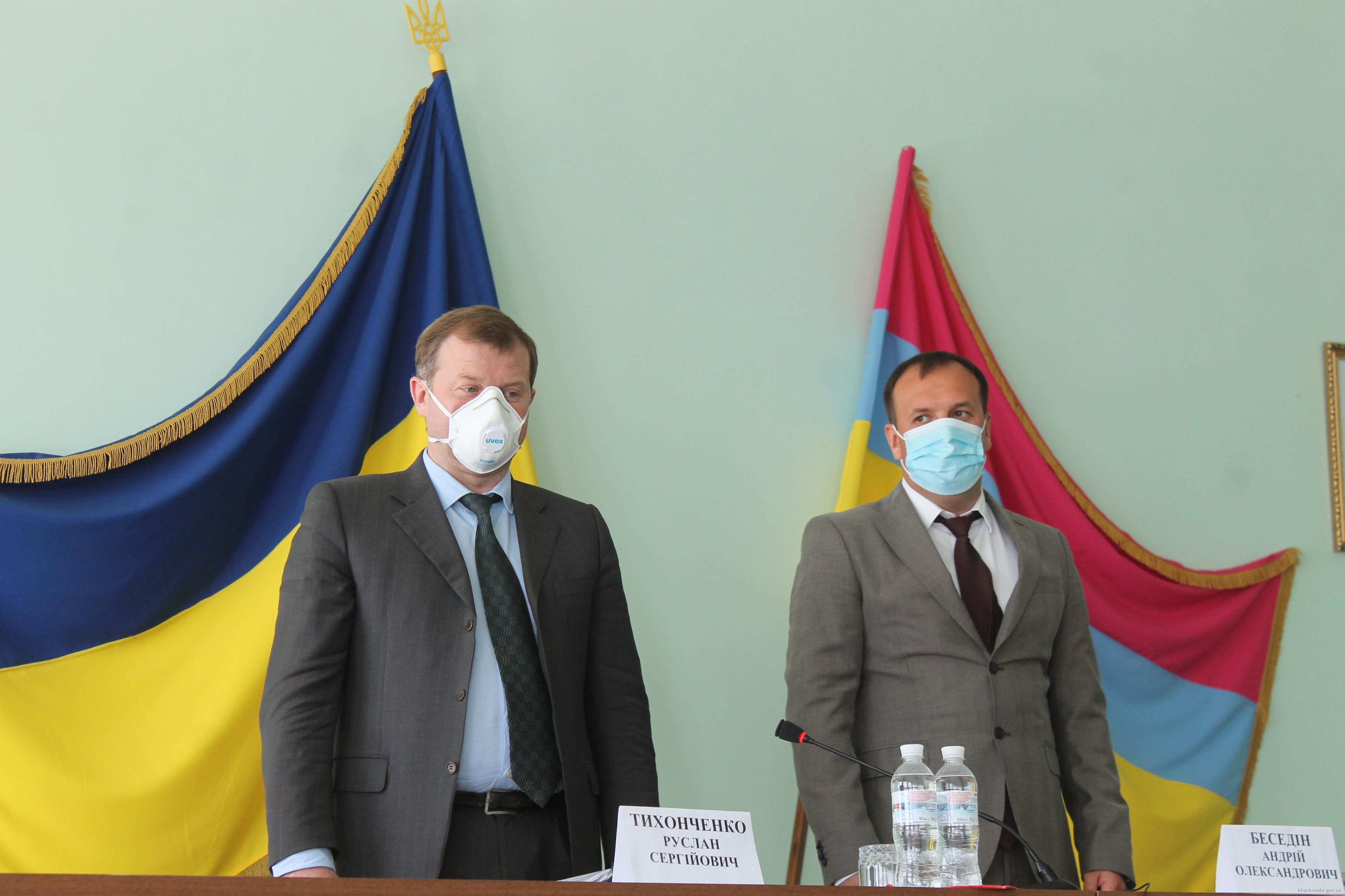 В Харькове назначили еще одного главу РГА