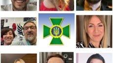 """Як українські """"зірки"""" та медійні особи вітають зі святом прикордонників"""