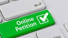 Петиция о возвращении Супрун в Минздрав набрала необходимое число голосов