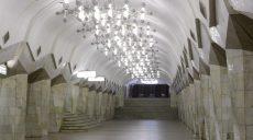 Харьковчан будут пускать в метро только в масках или респираторах
