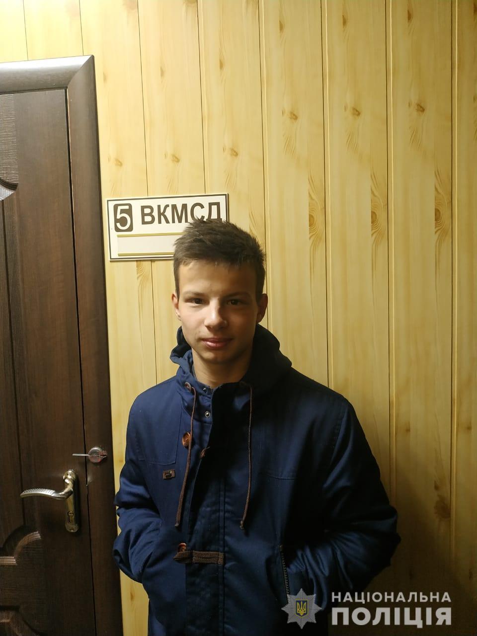 Полиция разыскала несовершеннолетнего, который на два дня ушел из дому