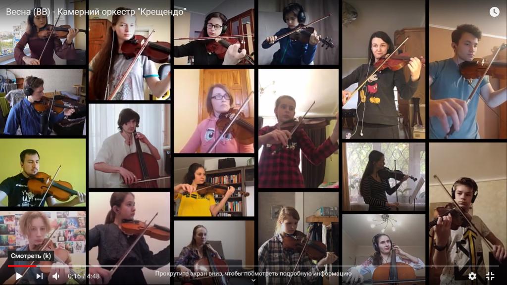 Харьковские студенты онлайн исполнили хит группы «Вопли Видоплясова» (видео)