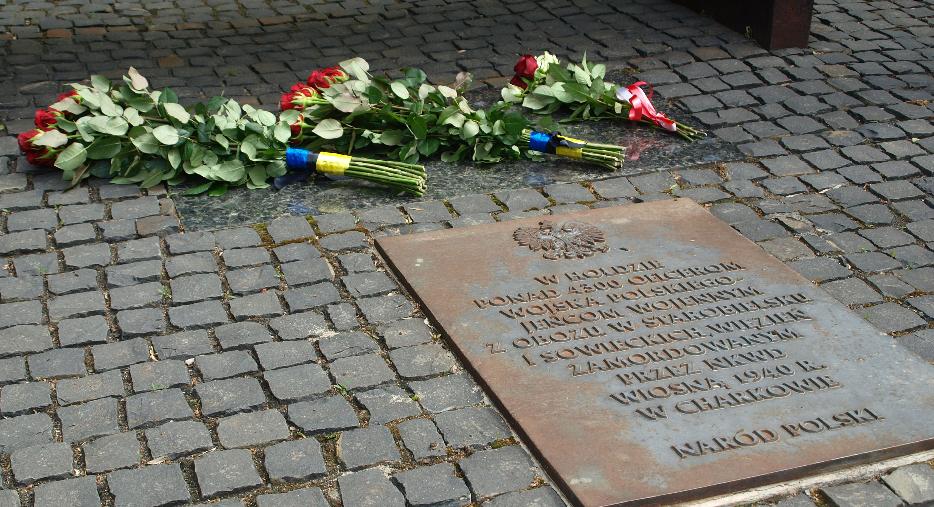 На Мемориале жертвам тоталитаризма почтили память репрессированных (фото)