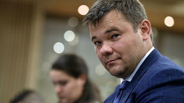 Экс-глава ОП Богдан заявил о перспективе досрочных выборов президента и назвал Портнова их фаворитом