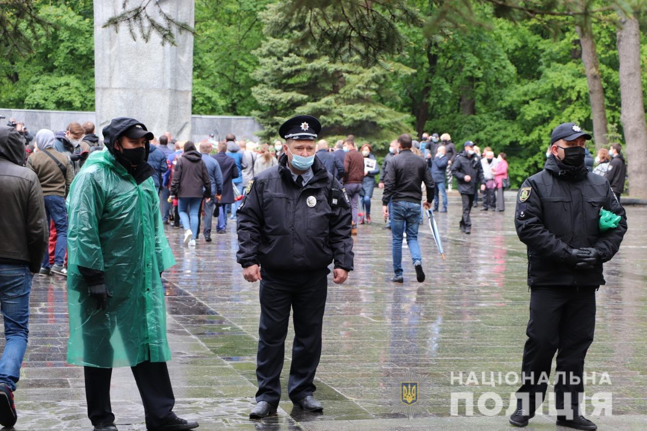 Полиция отчиталась о ситуации на Харьковщине во время мероприятий по случаю Дня Победы