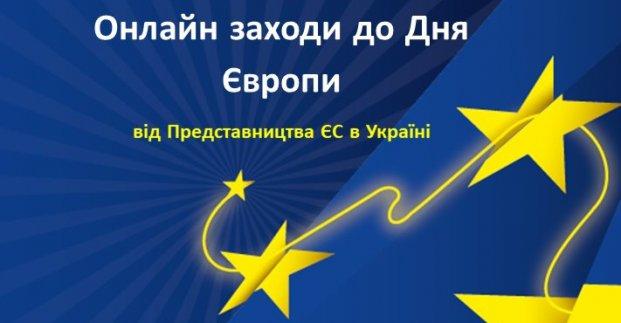 Харьковчанам расскажут, как заняться волонтерством в Европе