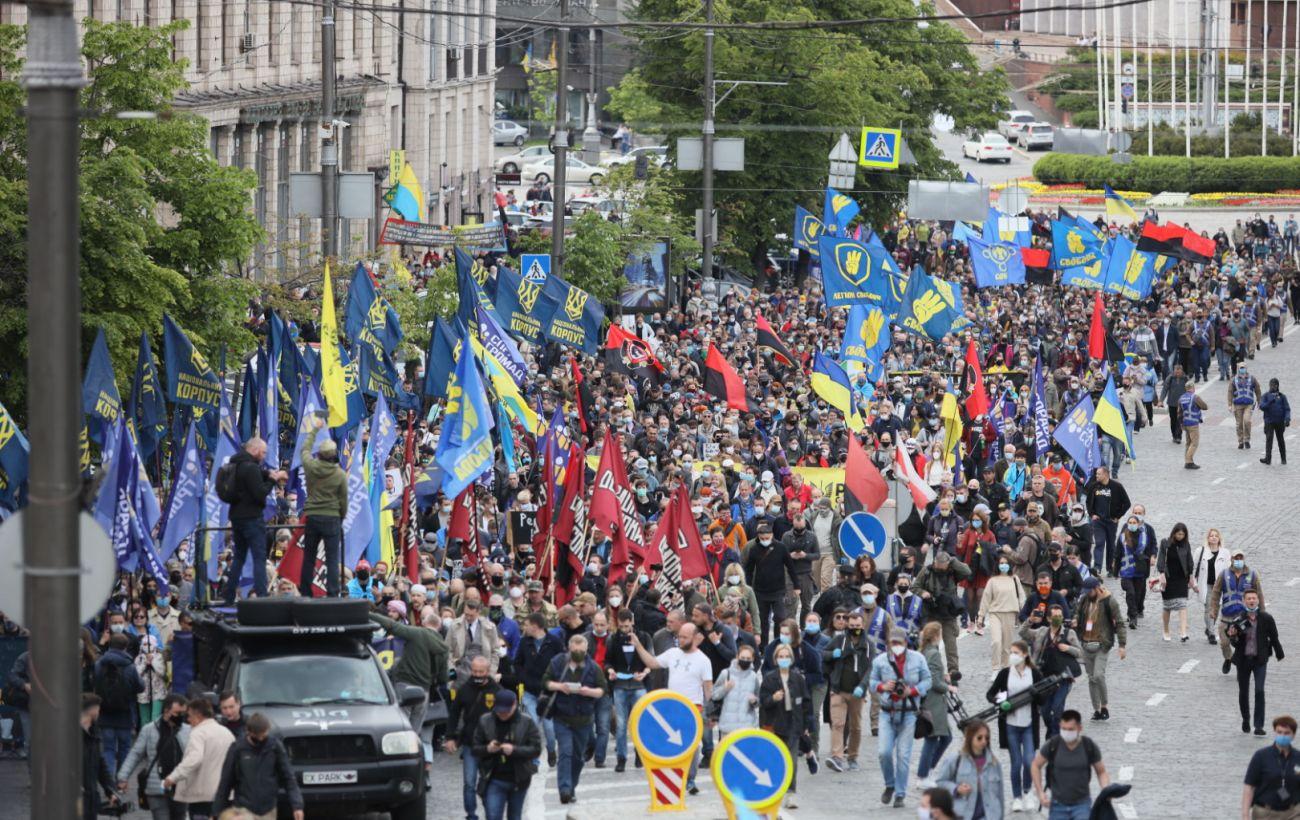 """""""Стоп реванш"""". В Украине проходят массовые акции протеста против политики Зеленского"""