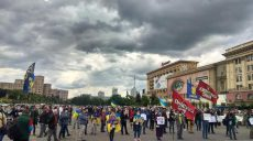 В Харькове поддержали акцию протеста против политики Зеленского на Донбассе