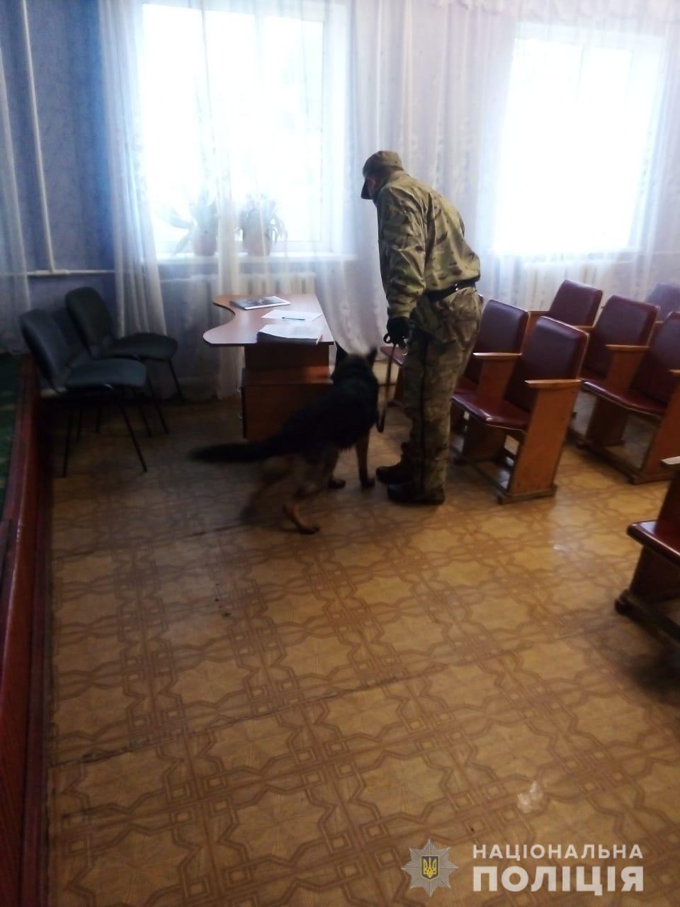 """На Харьковщине """"минировали"""" сельсовет"""