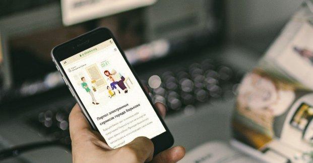 Харьковчане могут заказать онлайн 15 справок и услуг