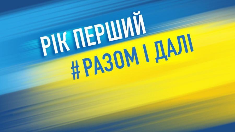 Харьковская облгосадминистрация подвела итоги работы за год