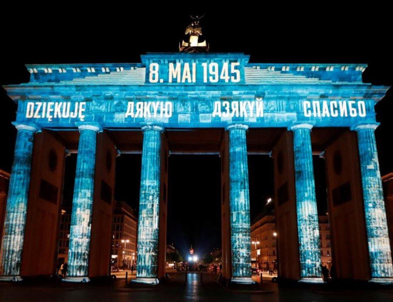 День Победы и памяти в Берлине отметили акцией благодарности (фото)
