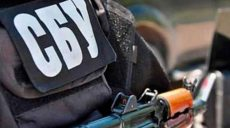 Сотрудника СБУ на Харьковщине подозревают в вымогательстве и организации банды
