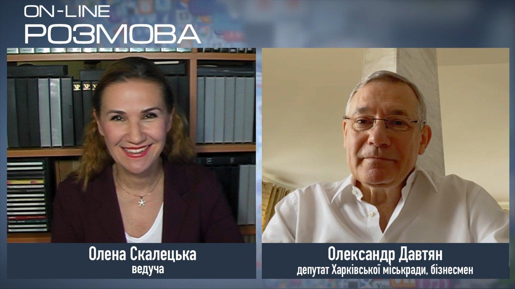 Программа Шмыгаля не принята, как  планируют спасать экономику Украины – Александр Давтян о выживании малого и среднего бизнеса сегодня, 22 июня, в 19.00 в эфире телеканала Simon