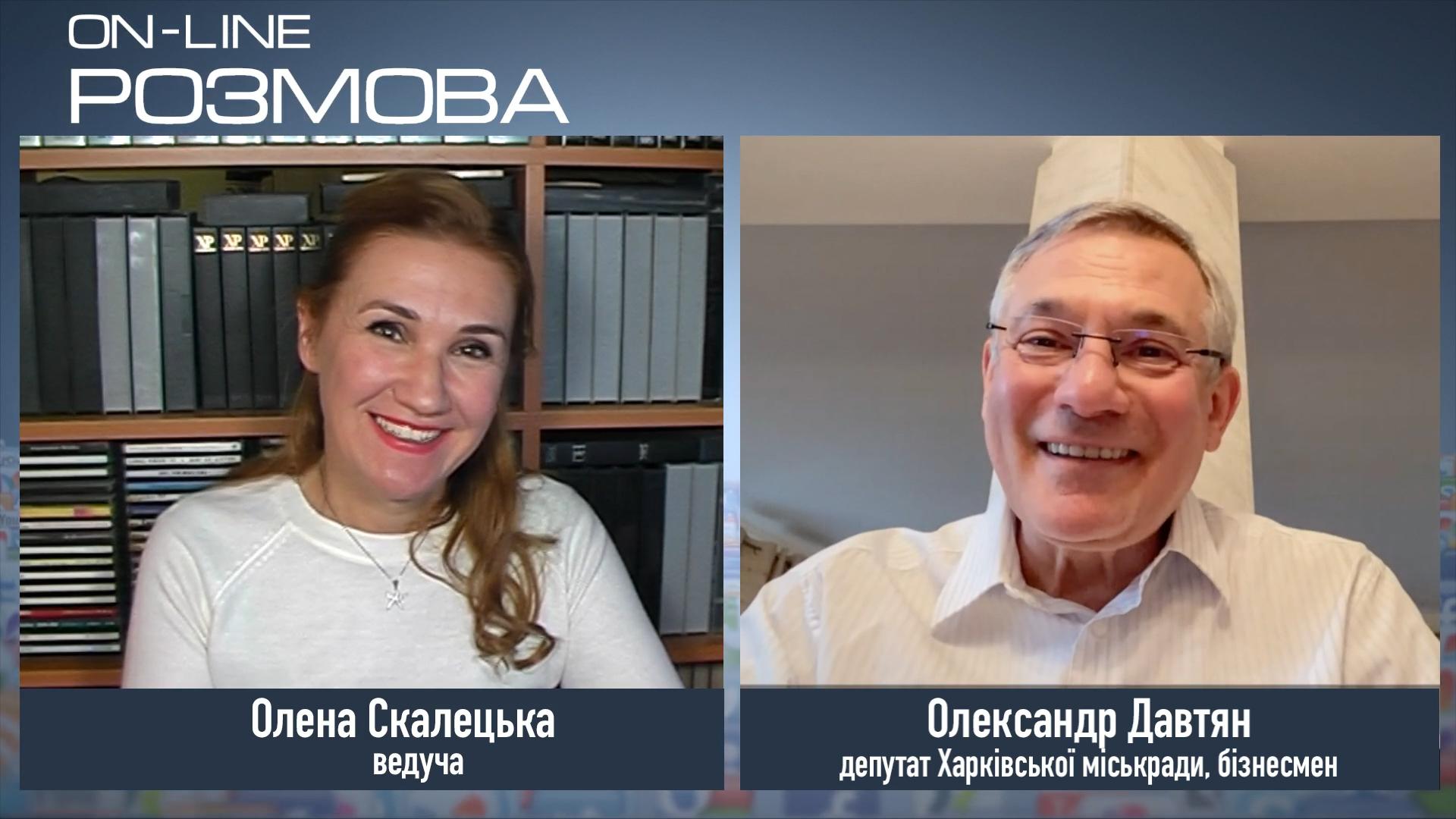 О кадровых неудачах Зеленского, этике журналистов, политических скандалах в Украине – Александр Давтян в On-Line розмова