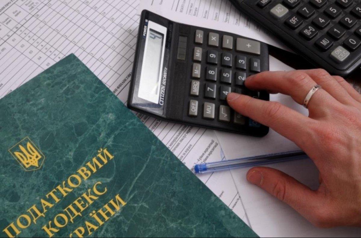 Нові штрафи, податкові перевірки та онлайн-сервіси – податкова реформа 2020 у дії