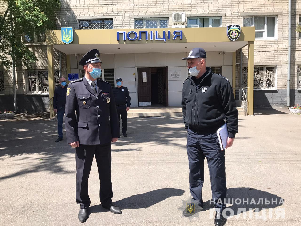 На Харківщині призначили трьох нових очільників у підрозділах поліції