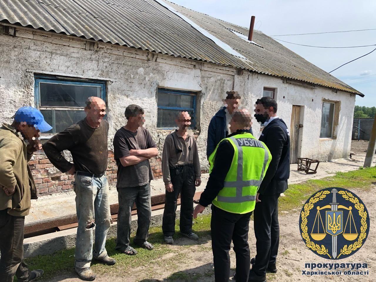 На Харківщині виявили факти примусової експлуатації людей