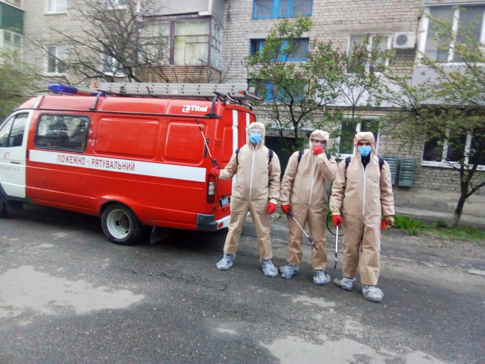 Рятувальники не зупиняють дій, спрямованих на запобігання розповсюдженню COVID-19 на Харківщині