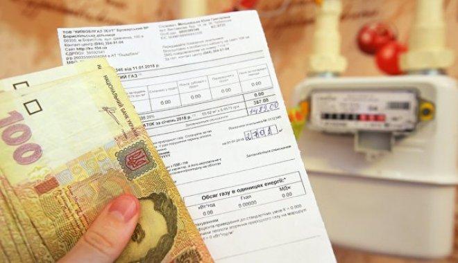 В Европе снизят тарифы для населения