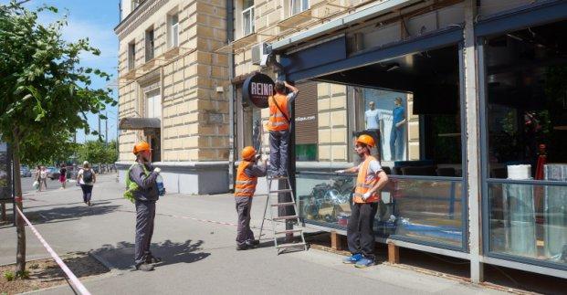 В Харькове демонтировали летнюю площадку ресторана