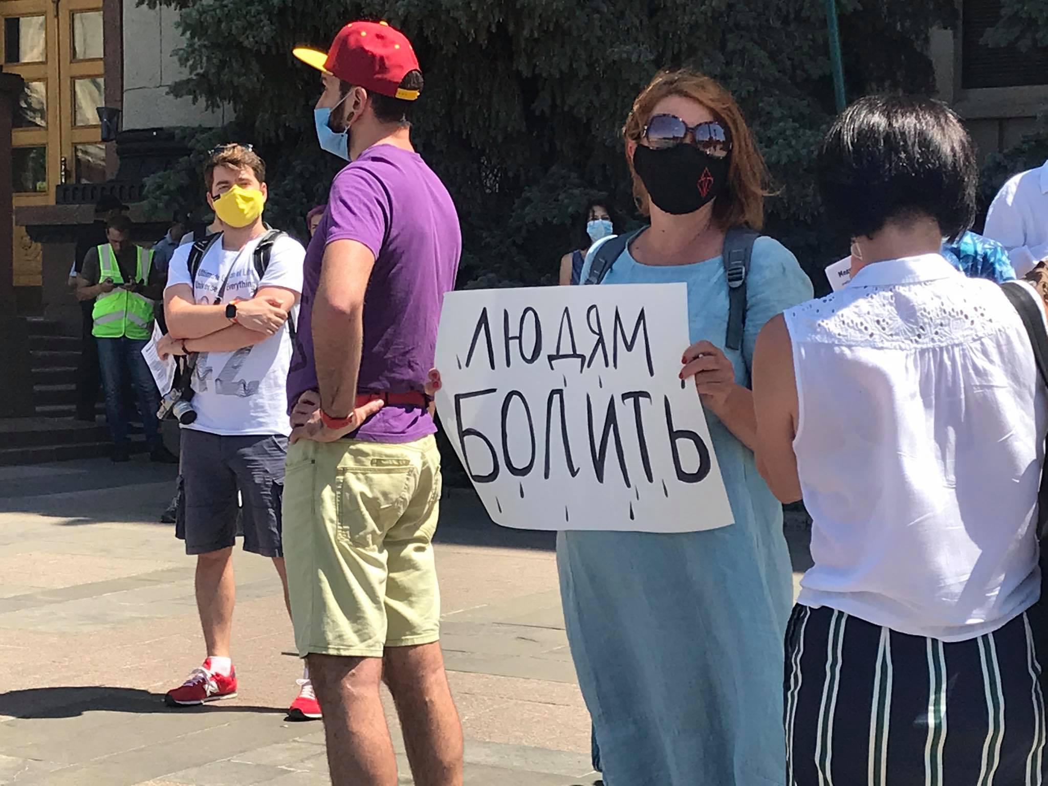 Під ХОДА мітингувальники зібралися на акцію за легалізацію використання канабісу (фото)