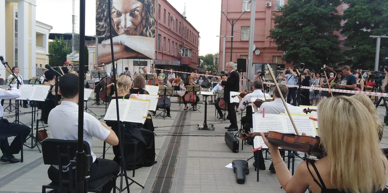 Свято музики на карантині: Харківська філармонія оригінально закриває сезон