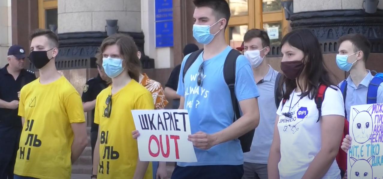 У Харкові мітингували за звільнення Шкарлета з посади очільника Міністерства освіти та науки (відео)