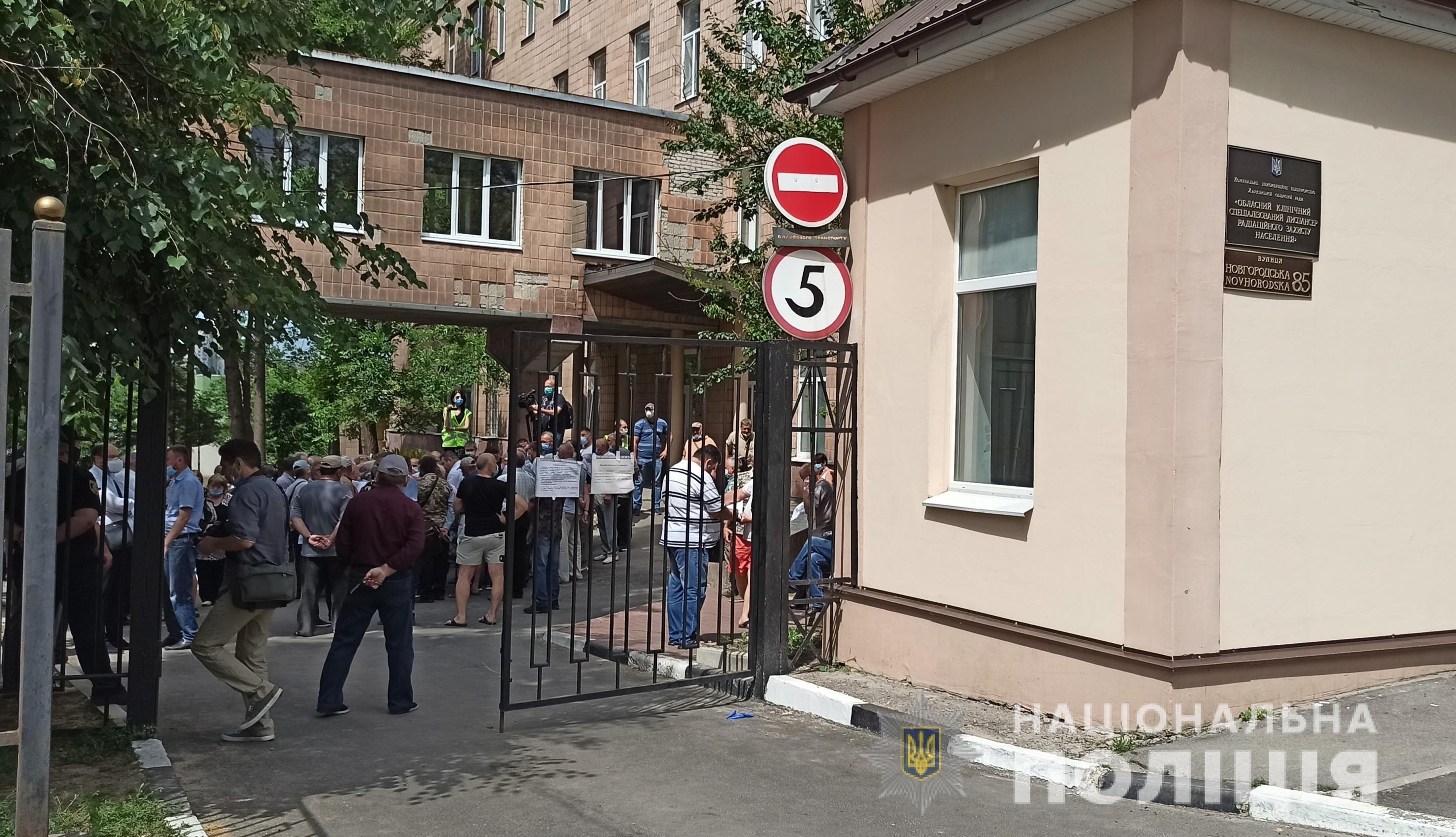 Суд отправил под домашний арест пенсионера, который участвовал в столкновении чернобыльцев с полицией