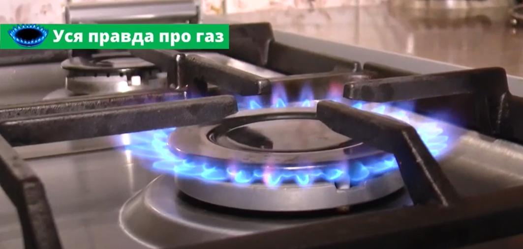 """Уся правда про газ: чи безпечно видобувати """"блакитне паливо"""" (відео)"""
