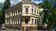 Харьковский художественный музей снова открыт для посетителей