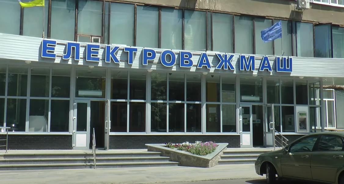 Торгували з Росією: на Електроважмаш навідалися прокуратура і СБУ (відео)