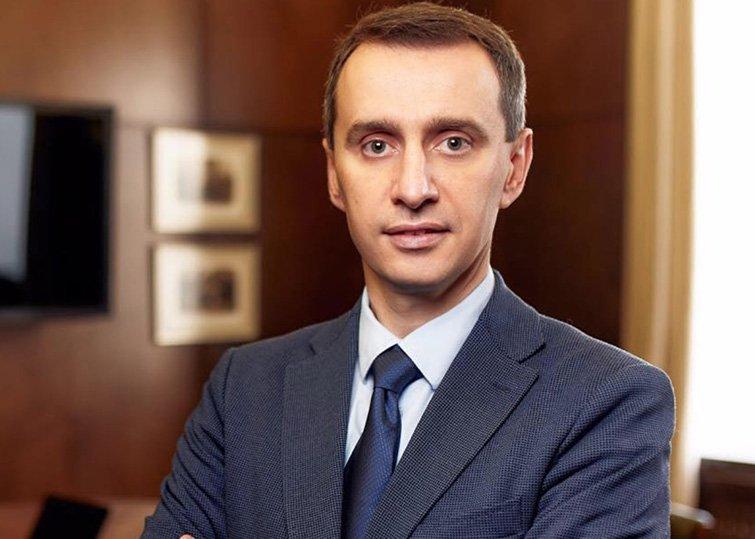 В Украине могут продлить карантин – Ляшко