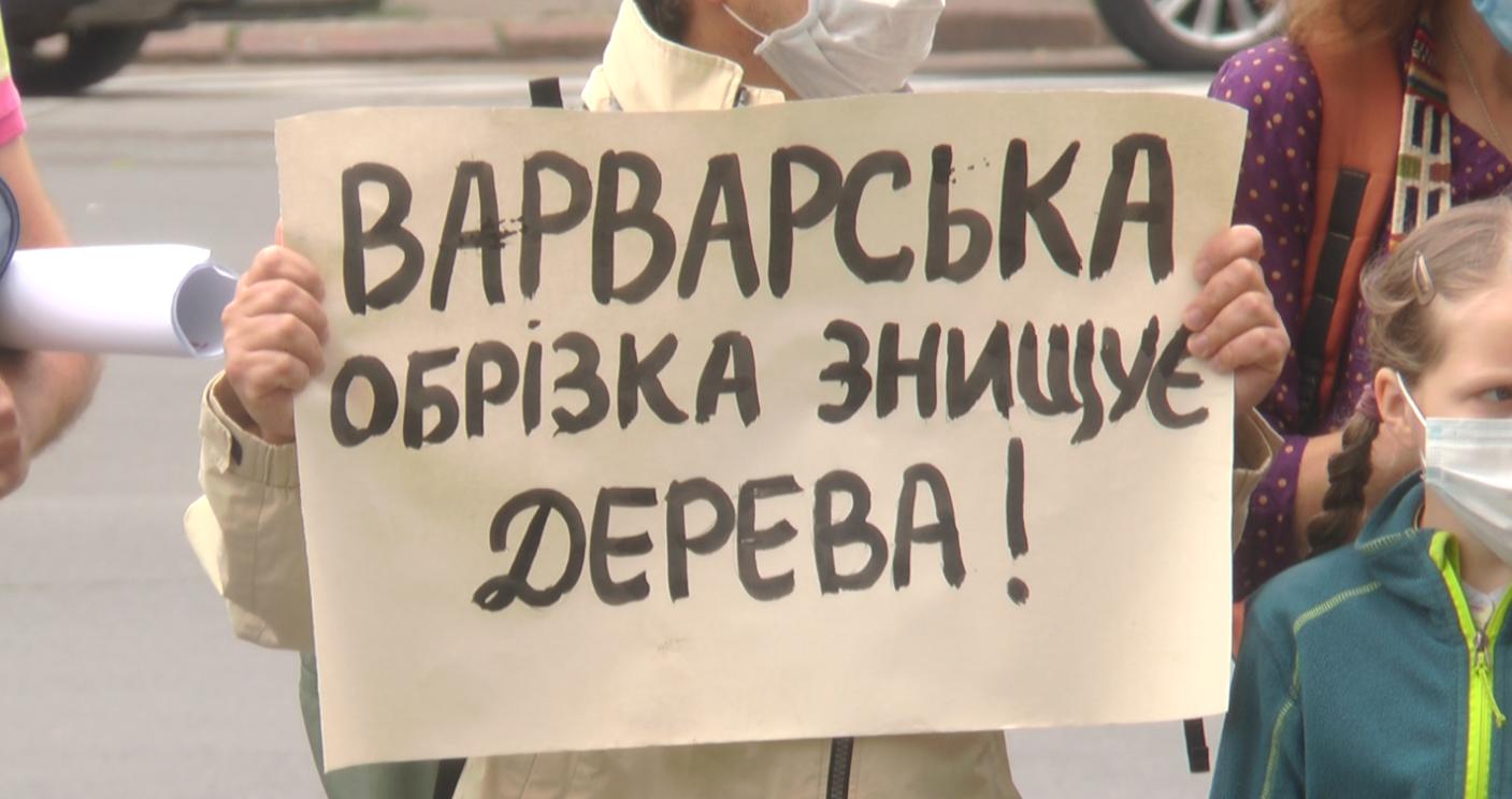У Харкові люди вийшли на пікет під міськраду (фото)