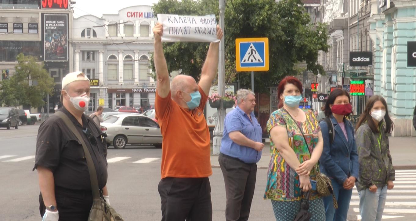 У Харкові люди вимагали зупинити знищення рослин (відео)