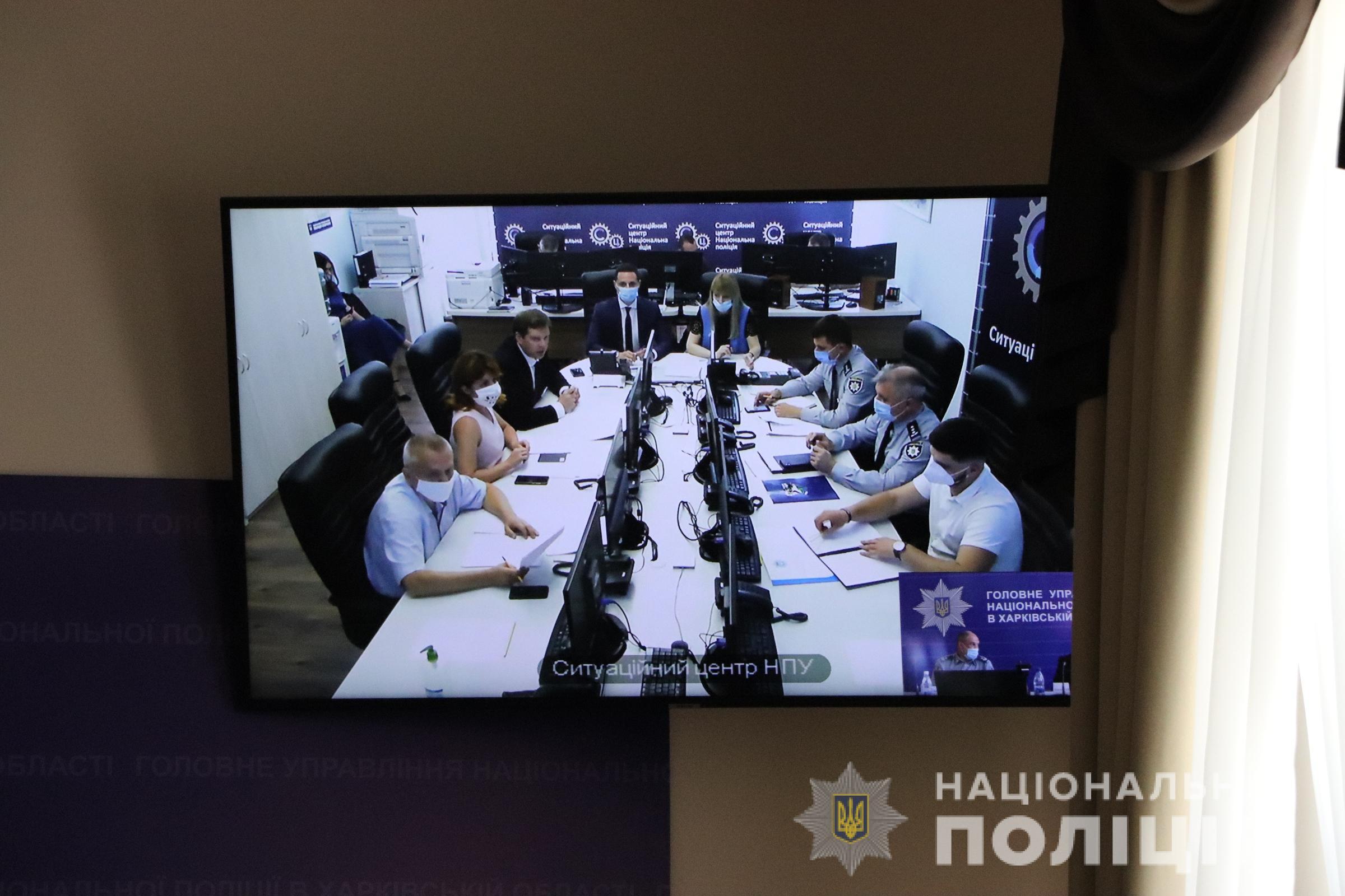Руководители харьковской полиции обсудили вопросы обеспечения безопасности и социальной защиты детей