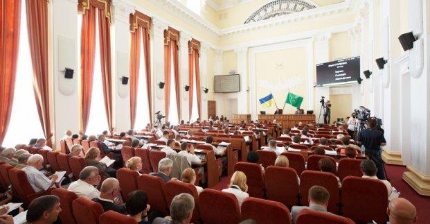 Объявлена следующая сессия горсовета Харькова