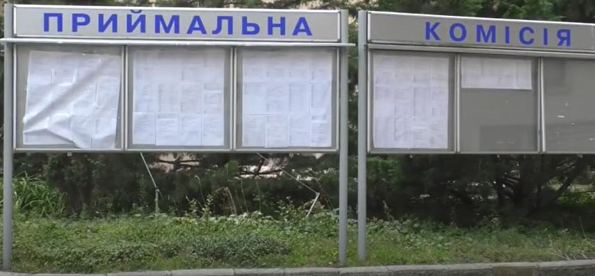 В Україні абітурієнти можуть відправляти оригінали документів поштою або через інтернет (відео)