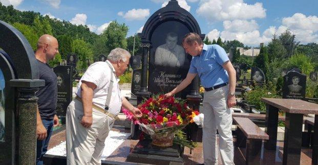 Память Ивана Коринько почтили в Харькове