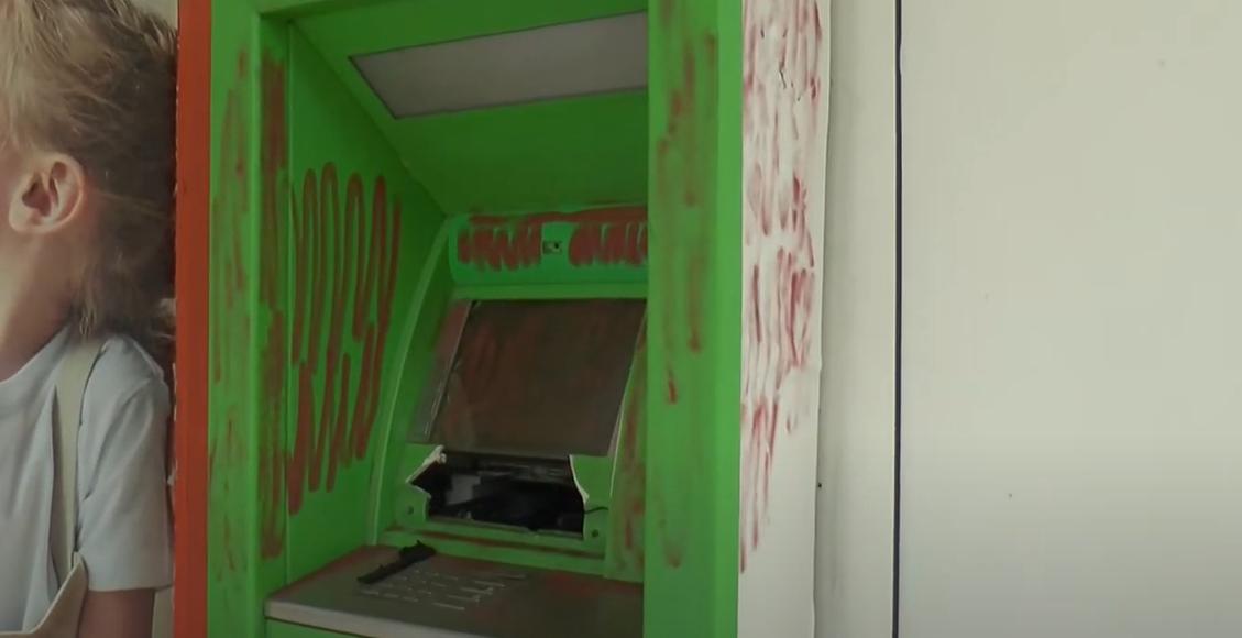 Нічний вибух у Харкові: невідомі підірвали банкомат (відео)