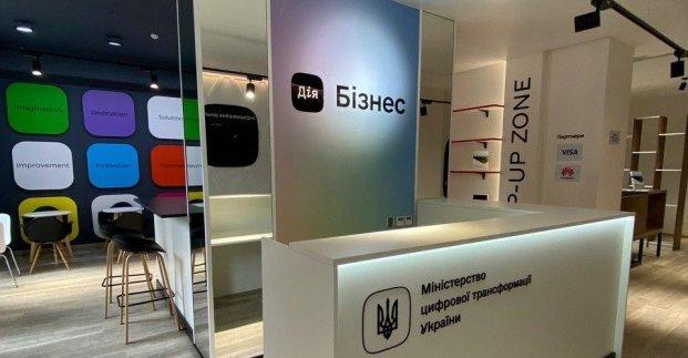 В Харькове откроют первый в стране Центр поддержки предпринимателей